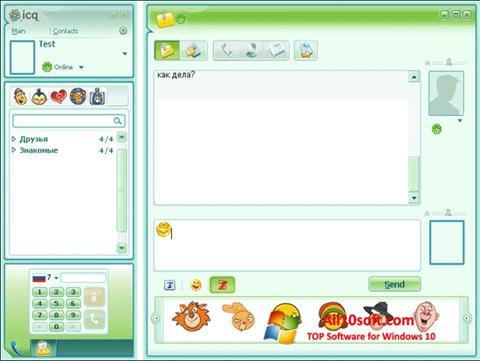 Screenshot ICQ para Windows 10