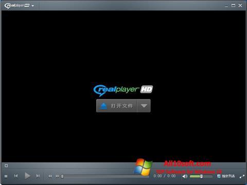 Screenshot RealPlayer para Windows 10