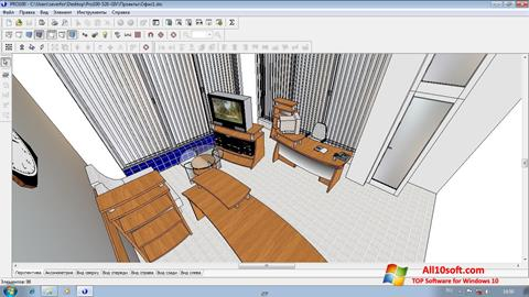 Screenshot PRO100 para Windows 10