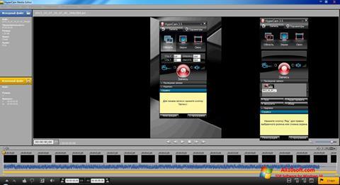 Screenshot HyperCam para Windows 10