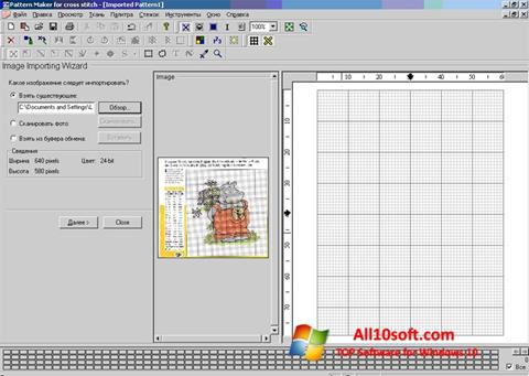 Screenshot Pattern Maker para Windows 10