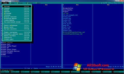Screenshot Far Manager para Windows 10