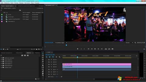 Screenshot Adobe Premiere Pro para Windows 10