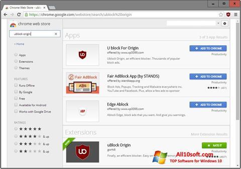 Screenshot uBlock para Windows 10