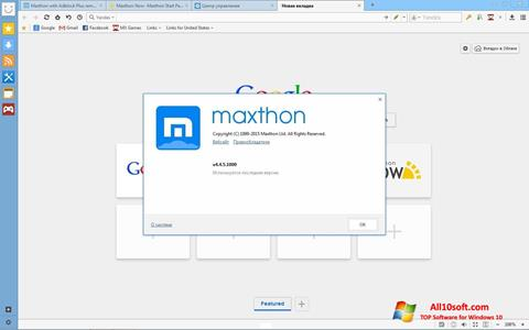 Screenshot Maxthon para Windows 10