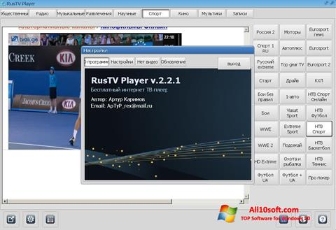 Screenshot RusTV Player para Windows 10